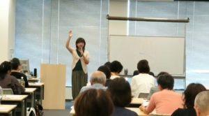 阪急交通社たびコト塾で講師をしたときの様子を撮影した写真